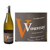 Vouvray AOP Vouvray Vin blanc Les deux Pentes - 75cl